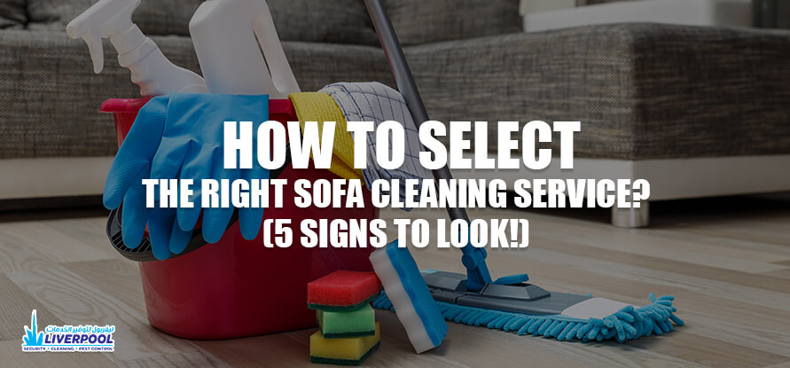 sofa cleaning service in dubai